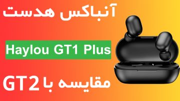 Cover-gt1